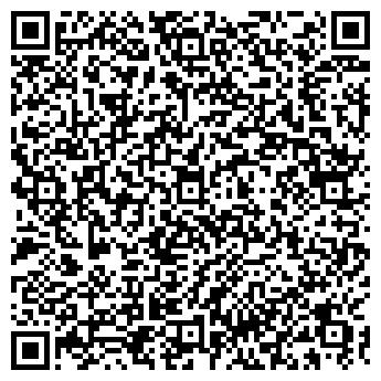 QR-код с контактной информацией организации Частное предприятие ЧТУП Ларион Торг