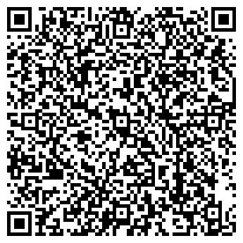 QR-код с контактной информацией организации Общество с ограниченной ответственностью ТОО «Астрон Групп»