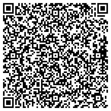 """QR-код с контактной информацией организации ТОО """"NEOСОМ trade"""""""