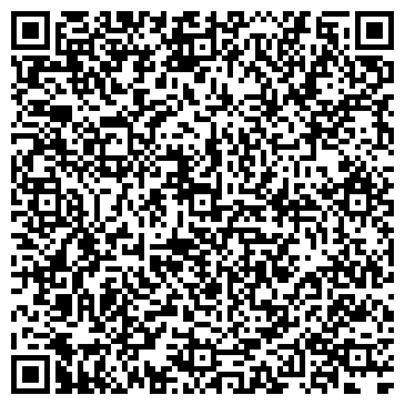 """QR-код с контактной информацией организации ТОО """"НиТЛ-А"""""""