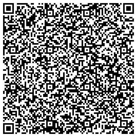 QR-код с контактной информацией организации Частное предприятие ТОО «HOLDING BROADKAST» Комплексное снабжение и обслуживание предприятий