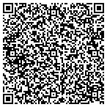 """QR-код с контактной информацией организации ТОО """"НАРОДНЫЙ КОМПЬЮТЕР"""""""