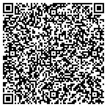 """QR-код с контактной информацией организации Интернет магазин """"China-tech"""""""