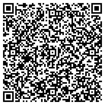 QR-код с контактной информацией организации ЛИМАНСКИЙ МАСЛОЗАВОД, ОАО