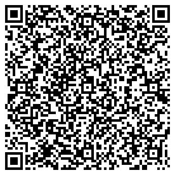 """QR-код с контактной информацией организации ТОО """"Роберт Бош"""""""
