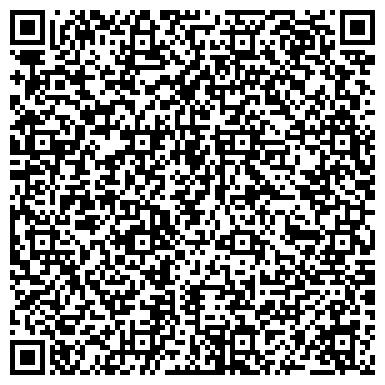 QR-код с контактной информацией организации Интернет-Магазин ALSI-online.kz