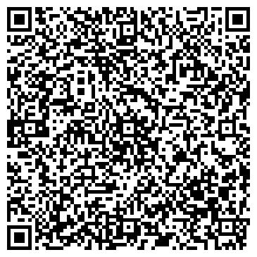 """QR-код с контактной информацией организации ТОО """"Бассар Электроникс"""""""