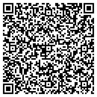 """QR-код с контактной информацией организации ТОО """"Lexnet"""""""