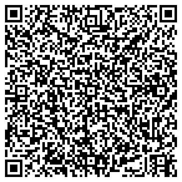 QR-код с контактной информацией организации Общество с ограниченной ответственностью ТОО «ТехЭлектро-Азия»