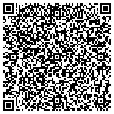 """QR-код с контактной информацией организации Частное предприятие ТОО """"Альянс"""""""