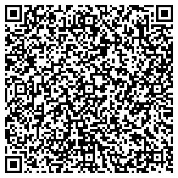 QR-код с контактной информацией организации ОЛИНСКИЙ ПИВО-КОНСЕРВНЫЙ ЗАВОД