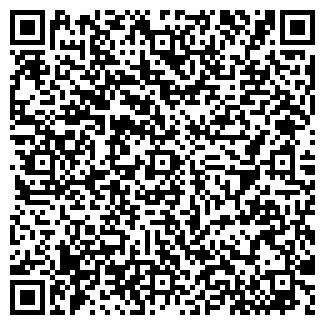 QR-код с контактной информацией организации ТОО Аквайт, Общество с ограниченной ответственностью