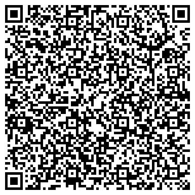 QR-код с контактной информацией организации Общество с ограниченной ответственностью Лардо Телеком Азия ТОО