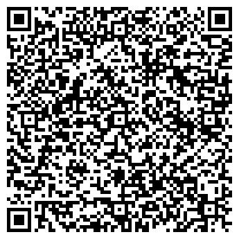 QR-код с контактной информацией организации ASSAR Group