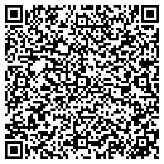 QR-код с контактной информацией организации Общество с ограниченной ответственностью Fiberoptic