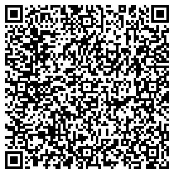 """QR-код с контактной информацией организации ТОО """"Время Связи"""""""