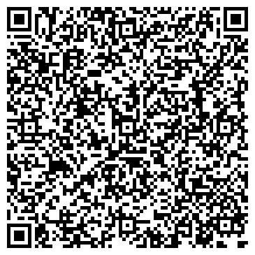 """QR-код с контактной информацией организации ТOO """"DVPDIS"""""""