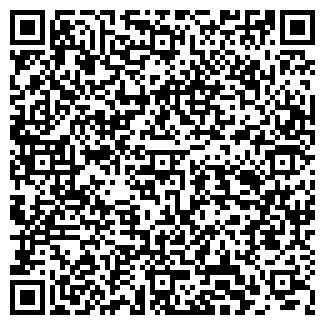 QR-код с контактной информацией организации ТОО «GlobaLight»