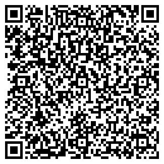 QR-код с контактной информацией организации ТОО Парназ груп