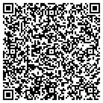 """QR-код с контактной информацией организации ТОО """"Hit Print"""""""