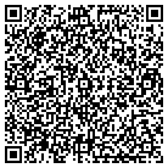 QR-код с контактной информацией организации Компания «EXFO»