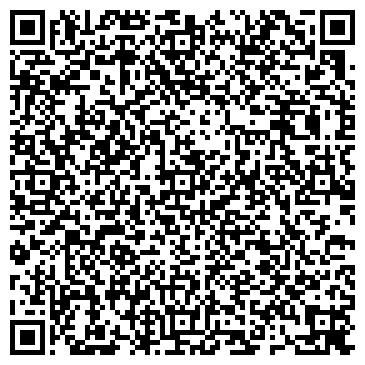 """QR-код с контактной информацией организации Общество с ограниченной ответственностью ТОО """"Tesla Telecom"""""""