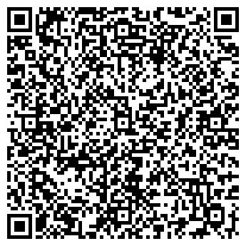 QR-код с контактной информацией организации БАЛЫК ДИРЕКЦИЯ ПРЕДПРИЯТИЯ