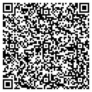 QR-код с контактной информацией организации ТОО Казснабстрой