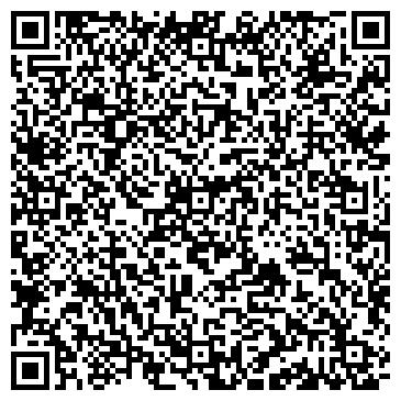 QR-код с контактной информацией организации Общество с ограниченной ответственностью ТОО «Поликсел Казахстан»