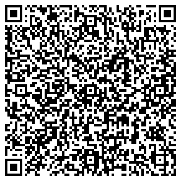 QR-код с контактной информацией организации Общество с ограниченной ответственностью ТОО Service KZ