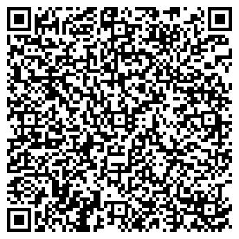 """QR-код с контактной информацией организации Общество с ограниченной ответственностью TOO """"KazVoip"""""""