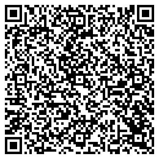 QR-код с контактной информацией организации Neostar