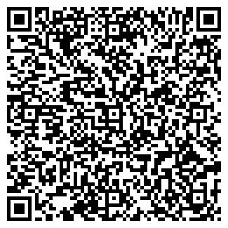 QR-код с контактной информацией организации ЛИМАНСКОЕ