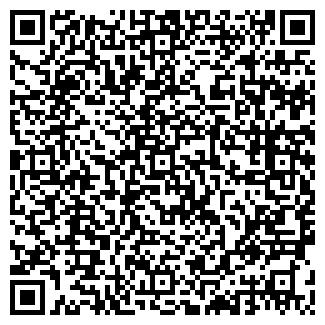 QR-код с контактной информацией организации ИП «Тилеухан»