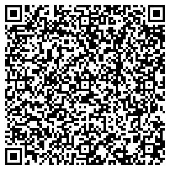 """QR-код с контактной информацией организации ТОО """"ARMAN-Techno"""""""