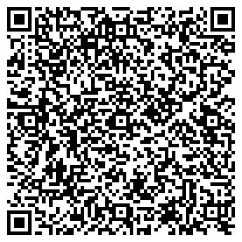 """QR-код с контактной информацией организации Общество с ограниченной ответственностью ТОО """"VPSHost"""""""