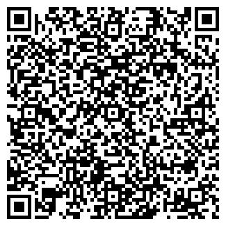 QR-код с контактной информацией организации Компания «GOC»