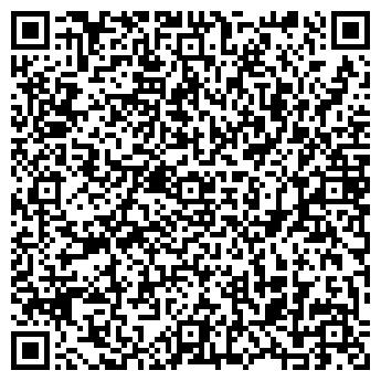 QR-код с контактной информацией организации ТОО Техносвязь