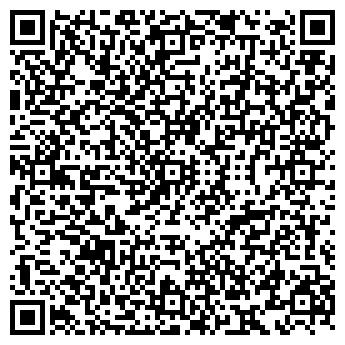QR-код с контактной информацией организации ТОО «Одак»