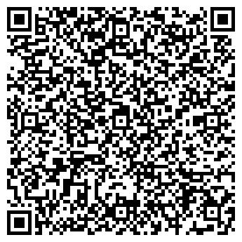 QR-код с контактной информацией организации ТОО «КВИНТ»