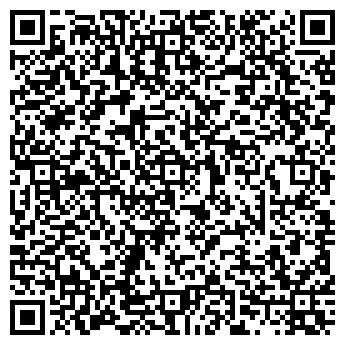 """QR-код с контактной информацией организации ТОО """"АйПиМатика Казахстан"""""""
