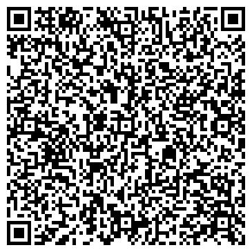 QR-код с контактной информацией организации МУП ВОДОПРОВОДНО-КАНАЛИЗАЦИОННОГО ХОЗЯЙСТВА