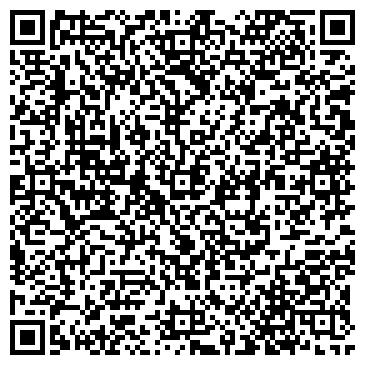 """QR-код с контактной информацией организации Общество с ограниченной ответственностью """"IT-Trend"""" ТОО"""