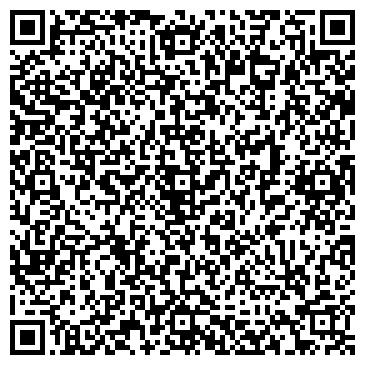 """QR-код с контактной информацией организации Общество с ограниченной ответственностью ООО """"Джетек"""""""