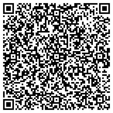 QR-код с контактной информацией организации Общество с ограниченной ответственностью ООО «Кодва-Электрик»