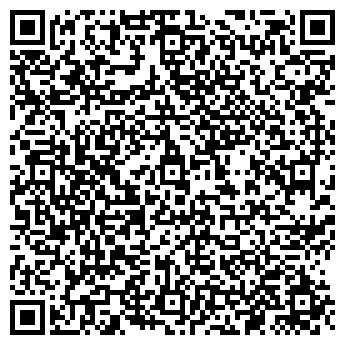 QR-код с контактной информацией организации Общество с ограниченной ответственностью Дивизион, ООО