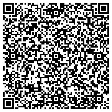 QR-код с контактной информацией организации Общество с ограниченной ответственностью Торговый дом ТЕК-ЭЛЕКТРОПРОМ