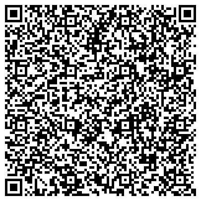 QR-код с контактной информацией организации Общество с ограниченной ответственностью ООО 'Компания 'Тайфун' — интернет магазин компьютерной техники