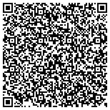 """QR-код с контактной информацией организации Интернет магазин """"I-SMART"""""""