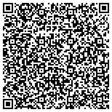 QR-код с контактной информацией организации ИСЛАМЕЙ ГОСУДАРСТВЕННЫЙ АНСАМБЛЬ НАРОДНОЙ ПЕСНИ И ТАНЦА